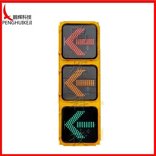 方向指示灯(黄灯壳)