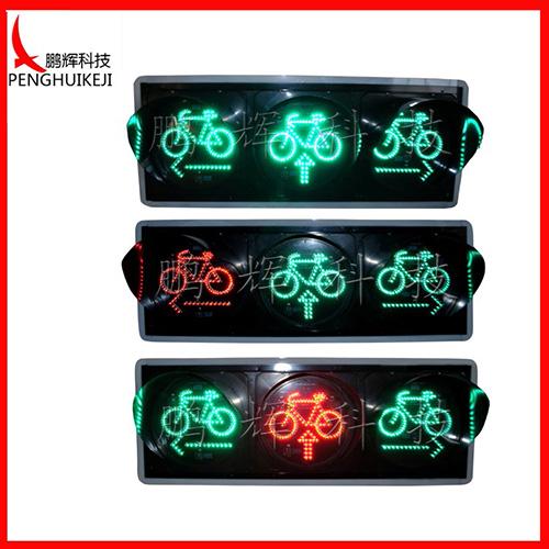 自行车带箭头信号灯(圆门)
