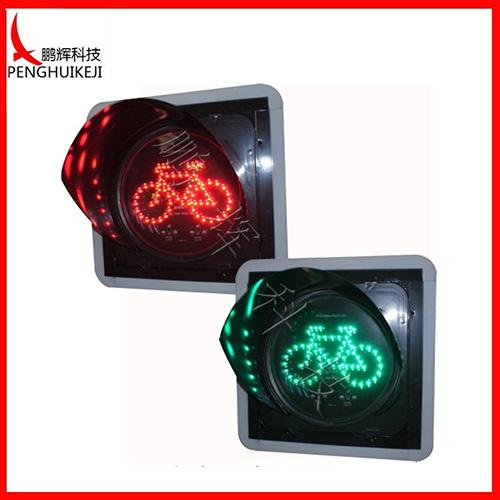 301套色自行车信号灯