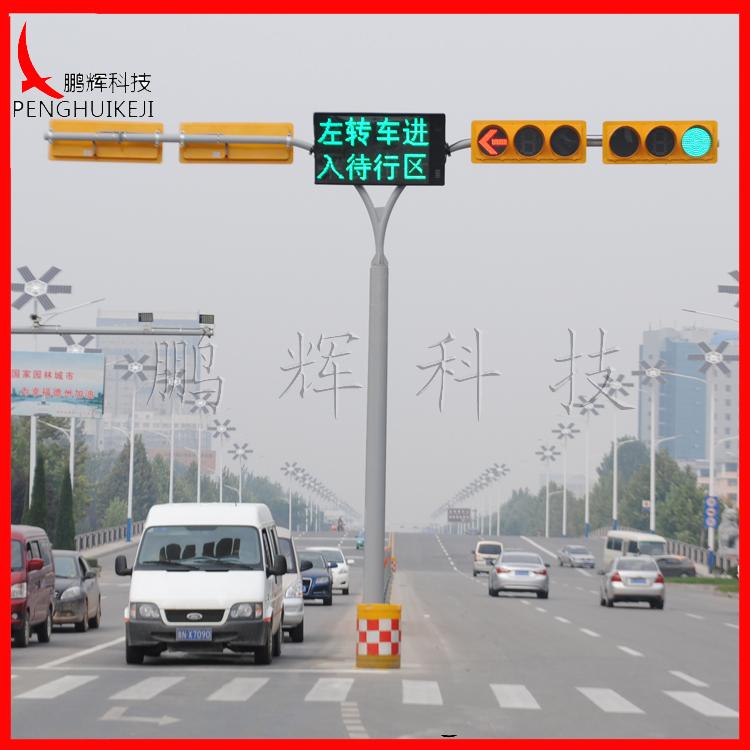 一体式道路交通信号灯灯杆案例2