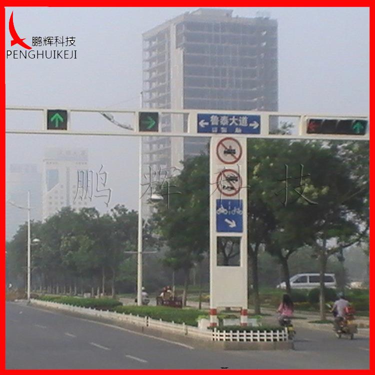 框架式红绿灯工程案例