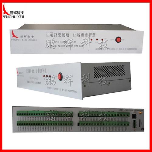 64路信号机故障检测器