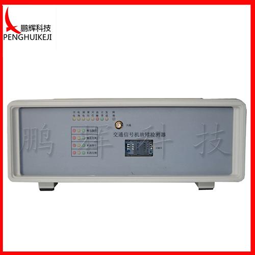 微型信号灯故障检测器